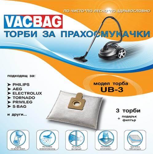 Торбички за прахосмукачки UB 3