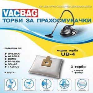 Торбички за прахосмукачки UB 4