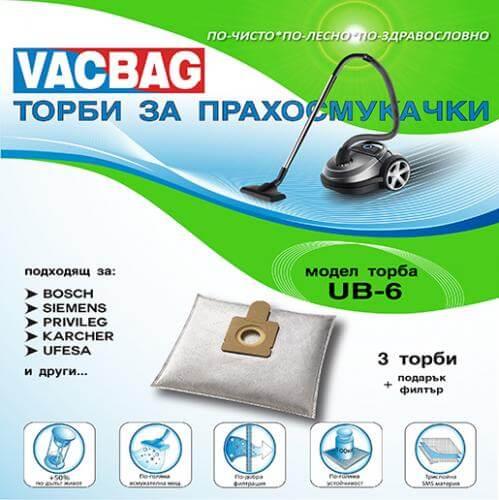 Торбички за прахосмукачки UB 6