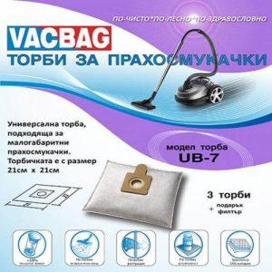 Торбички за прахосмукачки UB 7