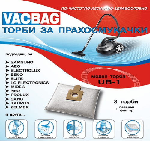 Торбички за прахосмукачки UB 1