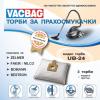 Торбички за прахосмукачки UB 24