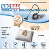 Торбички за прахосмукачки UB 312 - 10бр в опаковка