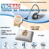 Торбички за прахосмукачки UB 329 - 10бр в опаковка
