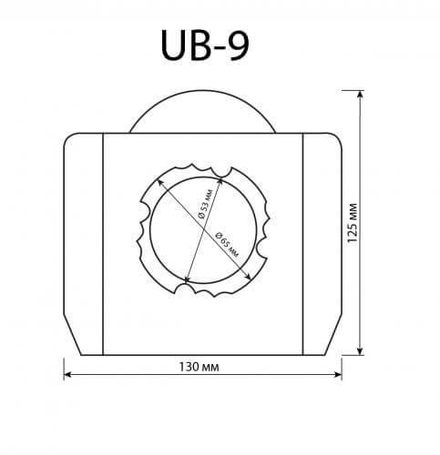 Торбички за прахосмукачки UB 9