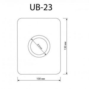 Торбички за прахосмукачки UB 23